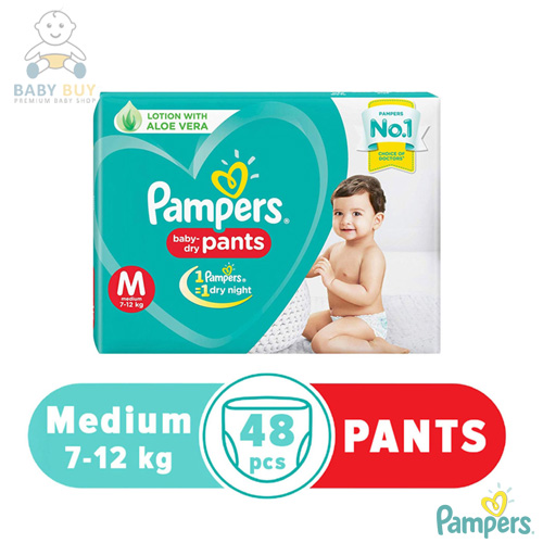 Pampers diaper price in Bangladesh