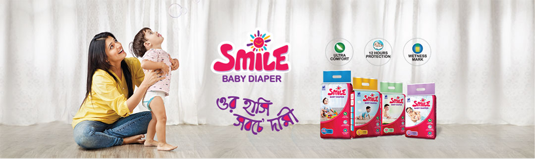 a kids playing with his mother wearing smile baby diaper